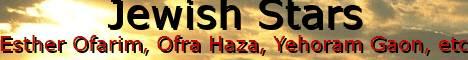 Banner of Jewish Stars